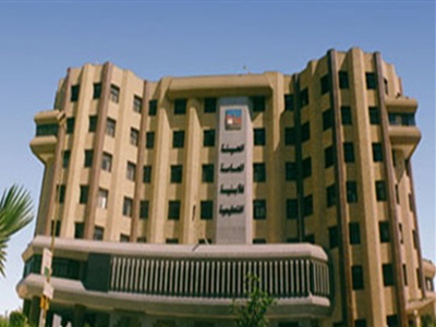 GAEB Headquarter Building, Egypt